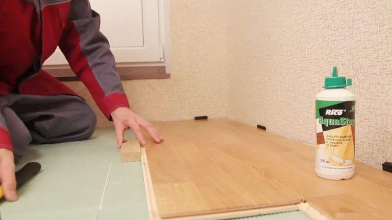 Укладка ламината с применением воска
