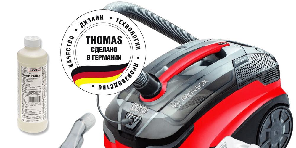 Моющий пылесос Thomas Wave XT Aqua Box